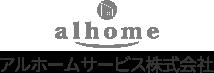 茨木市 不動産 北摂 アルホームサービス株式会社