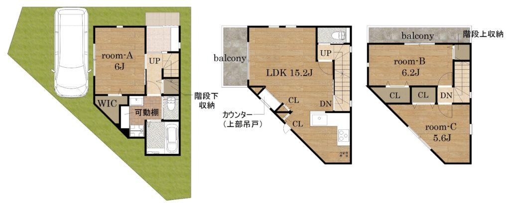 【水尾4丁目】新築分譲戸建
