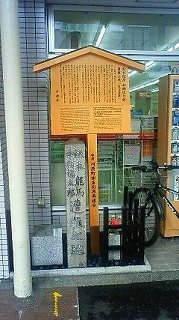 坂本jpg