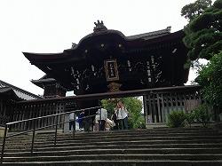 そうだ、京都へ行こう?
