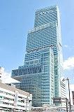 ハルカスタワー