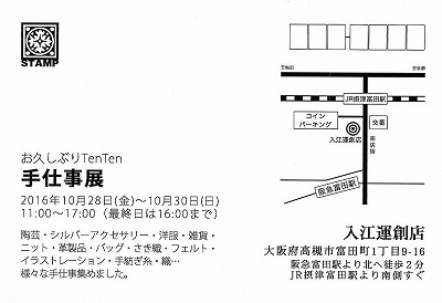 MX-3140FN_20161017_140951_002.jpg