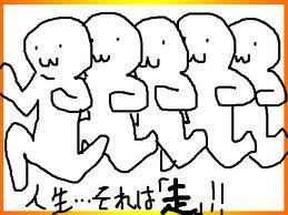 タイガの営業日記的なモノ 其ノ参十壱
